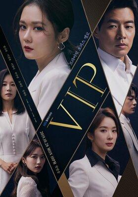 ВИП | VIP | V.I.P.