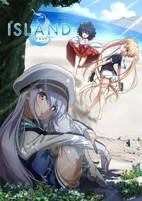 Остров (аниме)