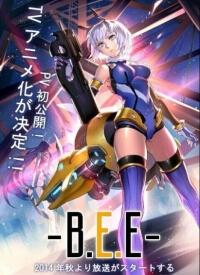 Боевые Пчелы