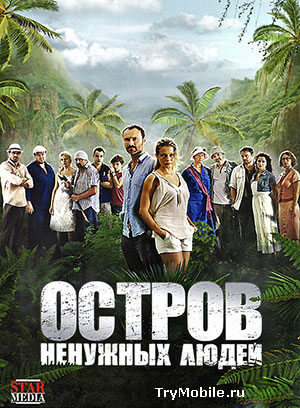 смотреть сериал круиз онлайн:
