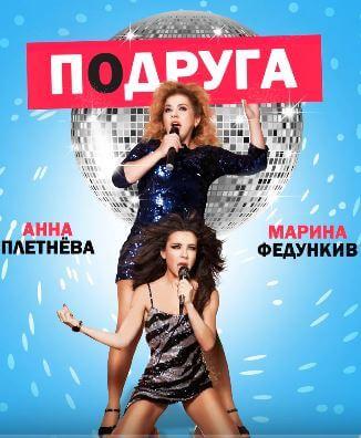 Кинотеатр ivi.ru фильмы онлайн на андроид скачать ...